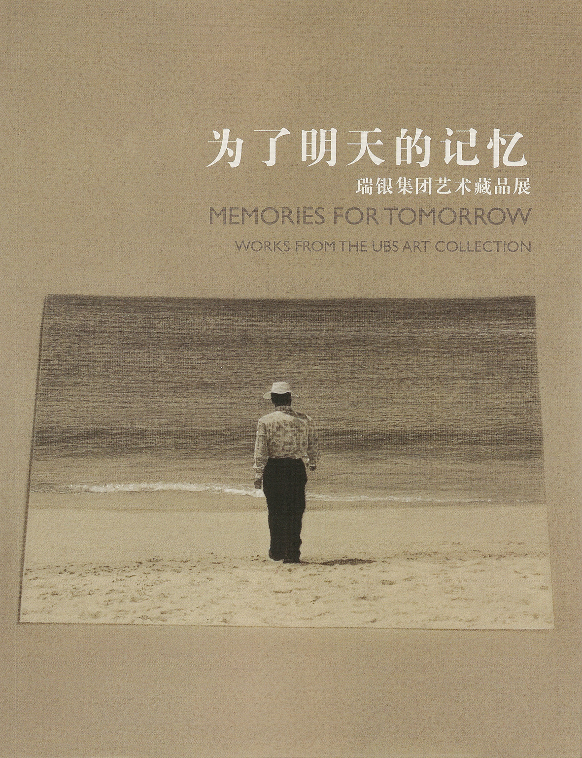 couv-memories-for-tomorrow.jpg