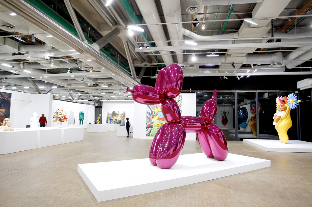 La d ferlante koons s abat sur le centre pompidou le for Expo photo paris