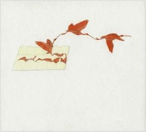 Marion Bénard, Sans titre, aquarelle, 22,5 x 24,2 cm.
